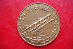 Romania Artillery Troops And Anti-aircraft Missiles 1916 1996 Bronze Medal