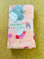Face Towel Ghibli My Neighbor Totoro About 34 Andtimes 80cm Plum And Totoro