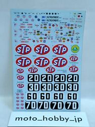 Mfh Model Factory Hiro 1/20 Lotus 56 Indy Stp Decal From Japan