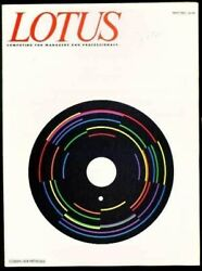 Lotus Magazine Volume 1 No. 1 May 1985 Premiere Issue - First -