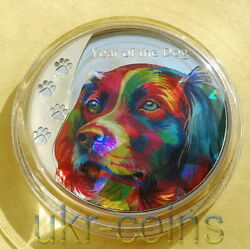 2018 Tanzania Lunar Year Of The Dog Silver Color Hologram Coin 狗 Proof Zodiac