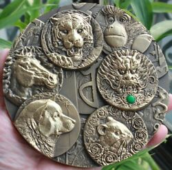 2016 China 150mm Brass Medal - 12 Chinese Zodiac Signs From Shanghai Mint