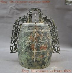 Chinese Dynasty Bronze Ware Beast Pattern Ancient Musical Instrument Chimes Bell