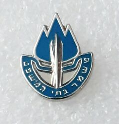 Court Guard Is The State Security Body Of The Israeli Courts Lapel Pin Badge
