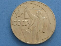 Russia Ussr Soviet One Rouble Choose Type From Just Andpound2.00 Each Free Uk Post