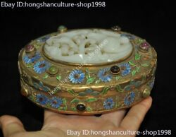 Old Chinese Silver 24k Gold Cloisonne Inlay Gem And Jade Jewellry Jewelry Box