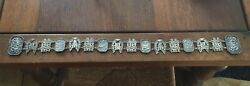 Superbly Decorated Antique Chinese Silver Belt