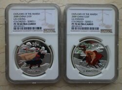 Ngc Pf70 Uc China 2009 Outlaws Of The Marsh 1st - Silver Coins Set