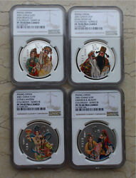 China 2001 Colored 4 Pcs Of 1oz Silver Coins Set - Peking Opera 3rd Issue