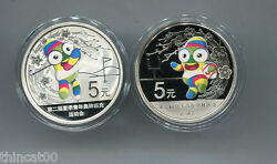 China 2014 Silver Coins Set - The 2nd Summer Youth Olympic Games