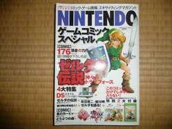 Nintendo Game Comic Special Comedy Forest The Legend Of Star Kirby Zelda