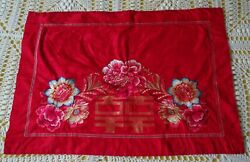 Vintage Chinese Red Cotton Pillow Cover Embroidered Peony 78 Cm X 48 Cm King Siz