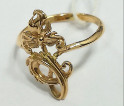 Russian Gold Ring 14k Soviet Union Costume Jewelry Star Stamp ☭ 583 Size 8