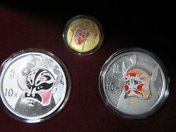 China 2012 Peking Opera Facial Mask3rd Issue - Gold And Silver Coins Set