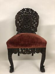 """Antique Carved Rosewood Chinese Chair 36"""" X 20"""" X 20"""""""