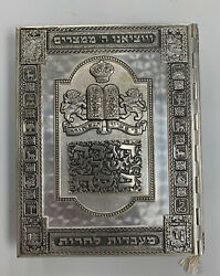 Passover Pesach Haggadah -arthur Szyk, Cecil Roth Silver Cover Hebrew/english