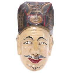 Early 20th Century Hand Carved Wooden Chinese Nuo Drama Mask
