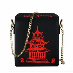 Chinese Takeout Box Handbags Crossbody Bag For Women Clutch Purses Shoulder Bags $25.99