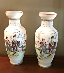 Ardalt Vase Pair Frosted Opalescent Glass Geisha Girls Made In Italy 14.5 Tall