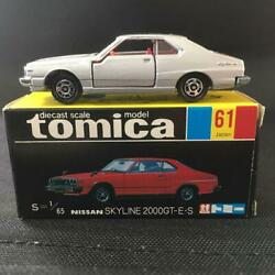 Tomica Nissan Skyline 2000gt-e.s 1/65 Diecast Scale Model Tomy With Box