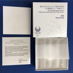 Tokyo 2020 Paralympic Games 1000 Yen Silver Swimming Proof Coin Japan