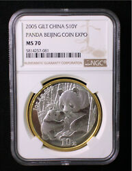 Ngc Ms70 China 2005 Silver 1 Oz Panda Coin - Beijing Coin Exposition And03905