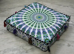 22quot; Indian Green Peacock Mandala Square Cushion Cover Home Decor Pillows Covers