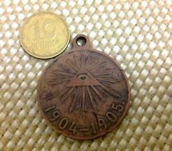1904-1905 Antique Imperial Russian Bronze Medal Memory Of Russian-japanes War