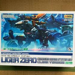Zoids Liger Zero Cas Set Clear Ver. 1/72 Scale Kotobukiya Shop Limited