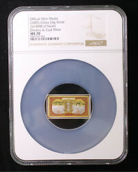 Ngc Ms70 2005 China 24g Silver Medal - 1st Rmb Notes - 50 Y - Donkey And Coal Mine