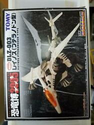Zoids Dlz-003 Raynos Pteranodon Type 1/72 Scale The Dinosaur Expo 2005 Limited