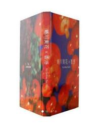 Limited Edition Mika Ninagawa Hong Kong Cathay Pacific Limited To 30 Products