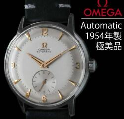 Vintage Omega 1954 Automatic Swiss Made Rare Watch Shipped From Japan