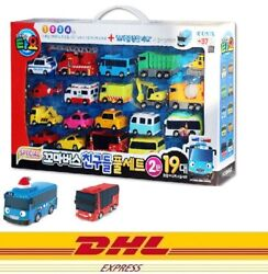 The Little Bus Tayo Friends Special 19 Mini Car Set Police Ambulance Truck Dhl