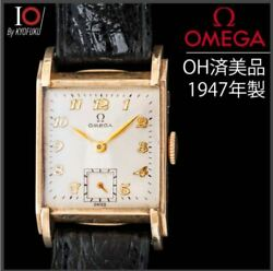 Rare Omega Oh 1947 Swiss Made Cal.r17.8 Manual Winding Watch Shipped From Japan