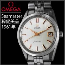 Omega Automatic Seamaster Swiss Made 1961 Watch Limited Shipped From Japan