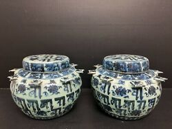 Pair Of Chinese Porcelain Blue And White Covered Vase