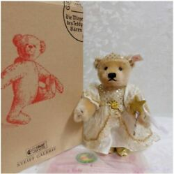 Steiff Galerie The Toy Store Fairy Tale Princess 2001 Plush America Limited +box