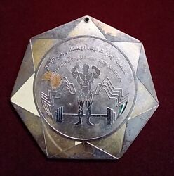 Uae Body Building And Weight Lifting Association Medal 8.2cmx8.2cm