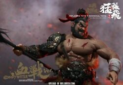 Inflames 1/6 Ift-020 Zhang Fei Yide Bloody Battle Standard Version Action Figure