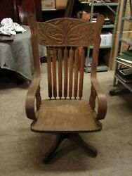 Antique Ash Pressed Back Desk Swivel Chair W/ Bentwood Arms And Shaped Slat Back