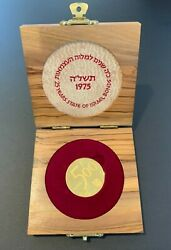 1975 Isreal 500 Lirot Coin - 25 Years State Of Israel Bonds Proof Gold In Box