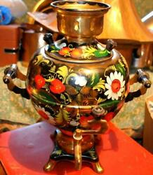 Rare Vintage Russian Ussr Brass Samovar Ball Kettle Teapot Electric Hand Pointed