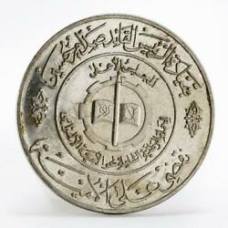 Iraq 1 Dinar Knowledge And Literacy Day Cuni Coin 1979
