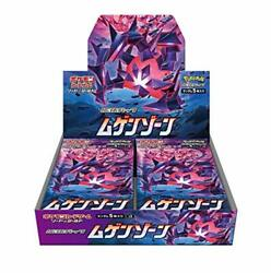 Pokemon Card Game Sword And Shield Expansion Pack Infinity Zone Box S3 Japanese