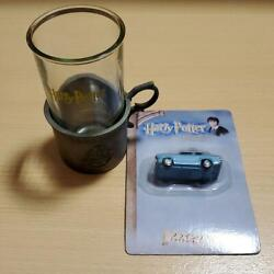 Harry Potter Tumbler Glass And Flying Car Chain