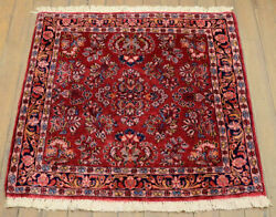 Rra 3x3 Covered Field Red And Blue Collector Oriental Rug 034716