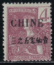 French Offices China 1904-1905 Sc 47a Mint Rare Signed Roumet