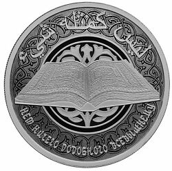 2021 Cameroon Islamic Silver Proof Coin Quran Allah Mosque Muslim Sacred Book