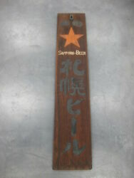 Rare Vintage Sapporo Beer Wooden Sign Display Advertising Antique Japan Japanese